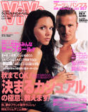 The Official Covers of Magazines, Books, Singles, Albums .. Th_21292_VictoriaDavidViviCover_122_1036lo