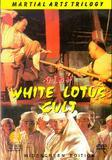 bạch Liên Tà Giáo - White Lotus Cult - Phim Kiếm Hiệpbạch Liên Tà Giáo - White Lotus Cult - Phim Kiếm Hiệp